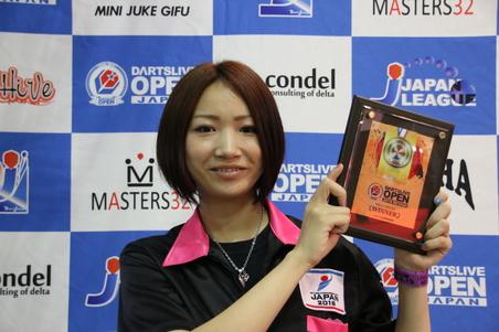 MAX シングルス 女子 優勝者