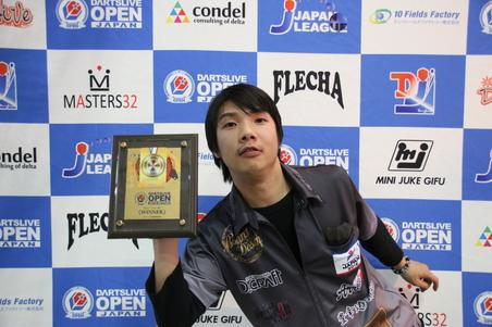 MAX シングルス 男子 優勝者