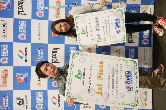 kyoto1217/result/BIRDIEWORKS 優勝者
