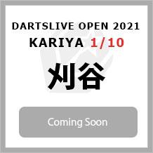 DARTSLIVE OPEN 2021 KARIYA  1/10 刈谷 大会専用サイトへ